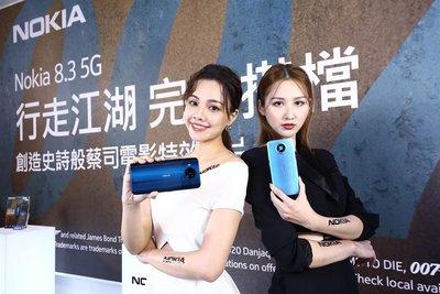 Nokia 8.3 5G【攜碼中華電信999上網吃到飽】※6.81吋/6400萬畫素蔡司光學認證四鏡頭~淡水 淡大手機館
