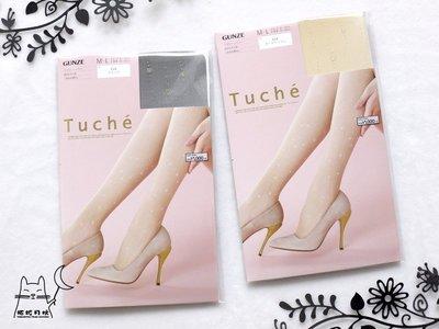 【拓拔月坊】GUNZE 郡是 Tuche 閃亮點點 小花墜柄 絲襪 日本製~現貨!