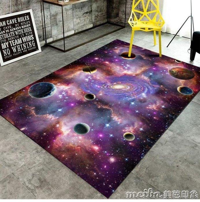 1.2*1.6個性星空圖案地毯家用客廳茶幾臥室兒童房床邊毯可水洗定制滿鋪qm