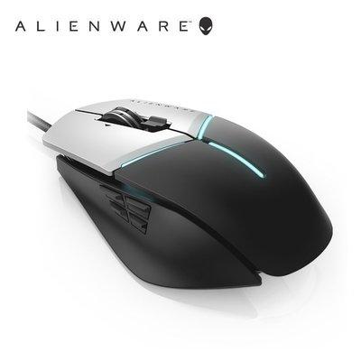 新品上新滑鼠 ware AW9新款59電競游戲鼠標12000新 DPI 5檔可調DJ-007