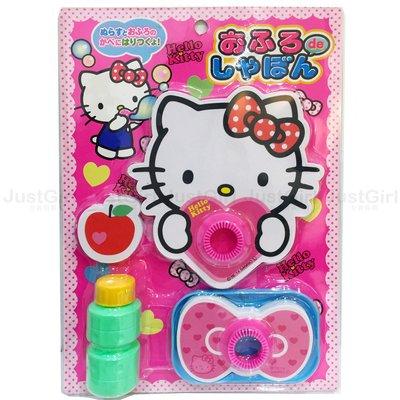 HELLO KITTY 吹泡泡玩具組 洗澡玩具 玩具 正版日本進口 * JustGirl *