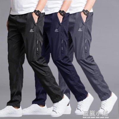 夏薄款運動褲男長褲滌綸單層透氣速干褲休閒褲直筒寬鬆跑步衛褲
