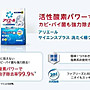 *小容容*日本 P&G ARIEL 洗衣槽專用清潔劑(粉末) 250g 活性酵素