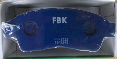 盛揚 福特 FORD I-MAX 07- 日本 FBK 後煞車來令片