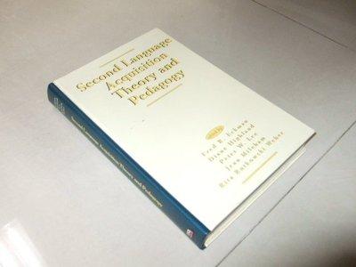 古集7 ~Second Language Acquisition Theory and Pedagogy 0805816