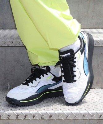 PUMA Style Rider Petrol Spill 灰白 經典 防滑 減震 耐磨 運動 慢跑鞋373237-01