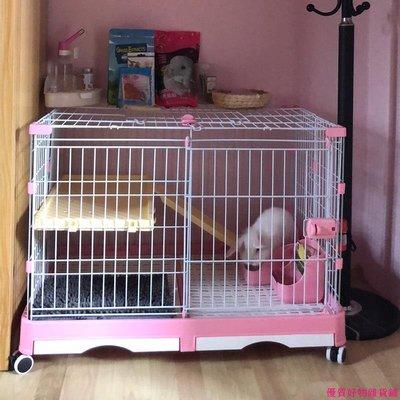 兔窩 兔籠 寵物用品 寵物窩 籠子兔籠養殖籠家用 自動清糞 寵物窩別墅特大號 兔子用品 荷蘭豬籠子