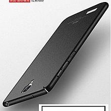 【現貨】ANCASE 送鋼化玻璃 紅米note手機殼 紅米note1s防摔硬後蓋式增強版保護套