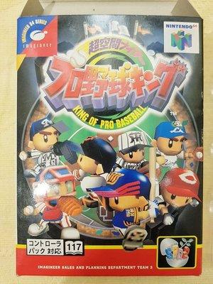 N64 日本原裝棒球遊戲卡帶,收藏品