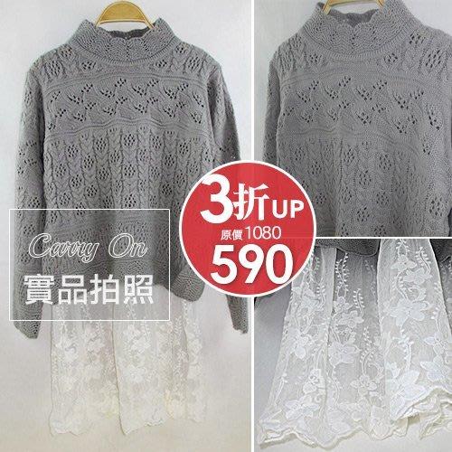 下接蕾絲針織洋裝 毛衣  09420180  現貨
