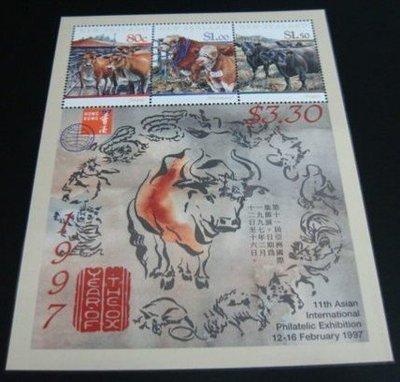 紐西蘭-1997年 生肖牛年 -新票小全張-原膠上品