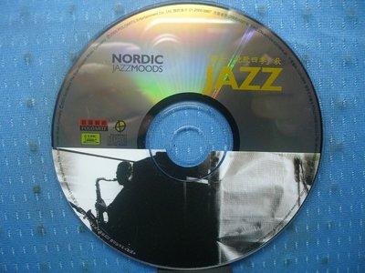 [無殼光碟]GP Nordic Jazz Moods - October