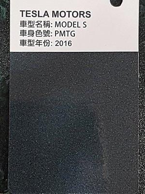 艾仕得(杜邦)Cromax 原廠配方點漆筆.補漆筆 TESLA特斯拉 全車系 顏色:鋼鐵灰 色號:PMTG