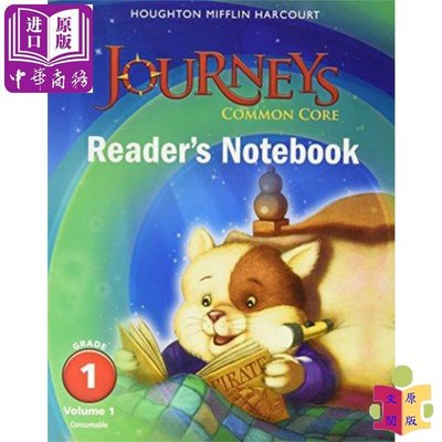 [文閲原版]Common Core Reader s Notebook Consumable Volume 1