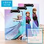 FuNFang_冰雪奇緣A4文件板夾 文件夾 夾紙板...