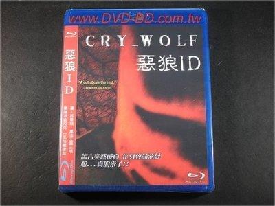 [藍光BD] - 惡狼ID Cry Wolf ( 台灣正版 ) -【 恐怖蠟像館 】 傑瑞派迪拉克、瓊邦喬飛