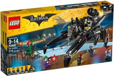 JCT LEGO樂高─BATMAN MOVIE系列 The Scuttler 70908(清倉特價)