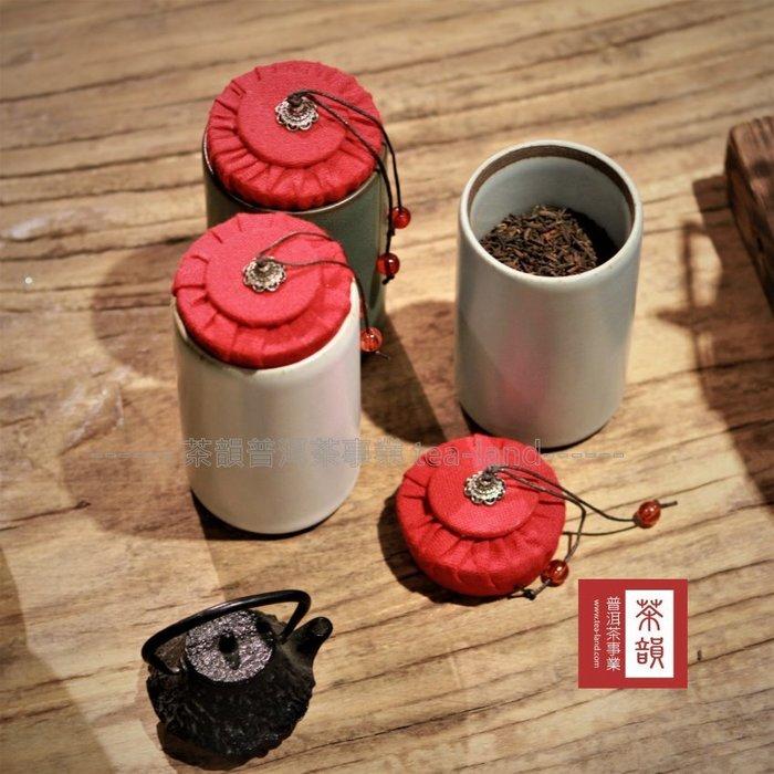【茶韻】品味茶道具 冰裂紋瓷茶罐 軟木塞蓋 高約10cm/寬約6cm 普洱茶藏茶醒茶好選擇 歡迎洽詢~