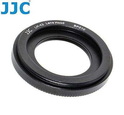 我愛買#JJC副廠Canon遮光罩EF-M 22mm F2可反扣STM太陽罩EOS-M遮陽罩F/ 2.0遮光罩相容佳能原廠EW-43遮光罩EW43遮...