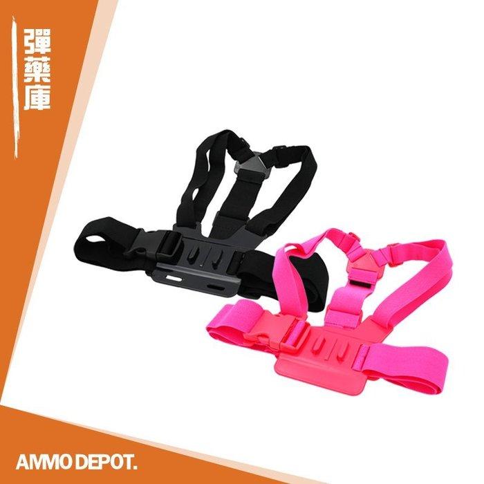 【AMMO彈藥庫】 Gopro Action 配件 運動相機 快拆 胸前綁帶 胸背帶 DF-V02