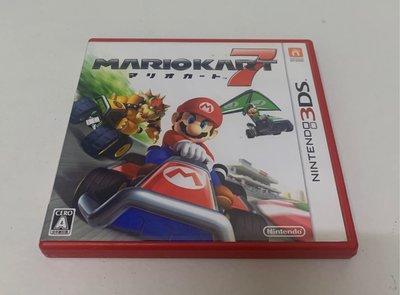 免運費 3DS專用【瑪利歐賽車7】日版 日文 原版遊戲片 Nintendo 任天堂 N3DS 瑪莉歐賽車 馬力歐賽車