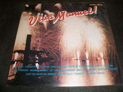 LP黑膠唱片 - VIVA/MANUEL!/未拆,太平洋發行