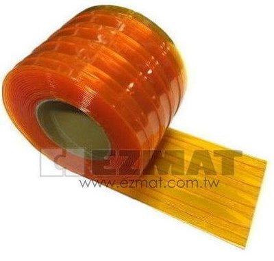 EZMAT PC-PVC 塑膠門簾 抗靜電門簾 防蟲簾 耐寒簾 靜電簾 條狀門簾 塑膠門簾 PVC門簾 防蚊簾