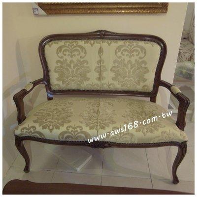 路易十八雙人椅