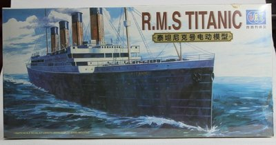 【統一模型玩具店】LEE西西利《鐵逹尼號電動模型 R.M.S TITANIC 》 1:550 # 03068
