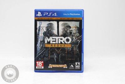 【青蘋果3C】PS4 Metro Redux 戰慄深隧二合一終極版 加強完整版 英文版 #56817