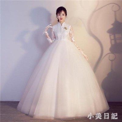 孕婦婚紗禮服大尺碼冬季新款復古立領高腰新娘結婚齊地大碼顯瘦胖mm qf10547