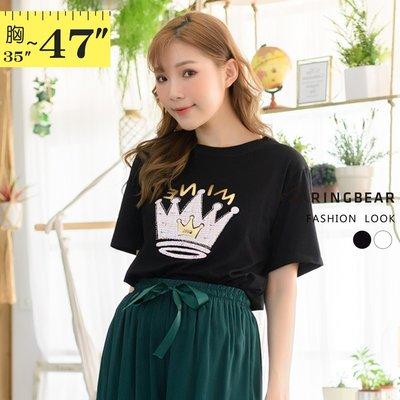 短袖T恤--甜美趣味燙鑽彩織貼布皇冠圖圓領短袖棉T(白.黑M-3L)-T426眼圈熊中大尺碼