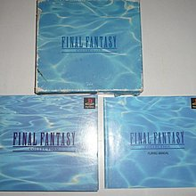PS PlayStation Game - Final Fantasy Collection 太空戰士合集
