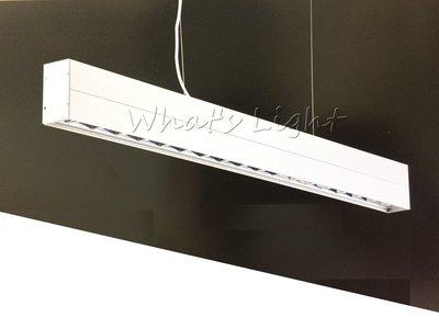 划得來LED燈飾~現代時尚高質感 T5 28W*2 高功率 鋁格柵吊燈 OA辦公室照明 另有吸頂日光燈(P60313)