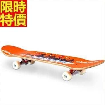 滑板 成人公路板戶外用品-休閒運動時尚城市風格蛇板66ah26[獨家進口][米蘭精品]