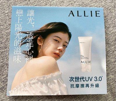 【艾妮小姐】佳麗寶 Kanebo - ALLIE EX UV高效防曬水凝乳N SPF50+/PA++++  3gx2包