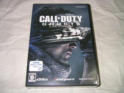 [全新現貨][JWIN] PC 決勝時刻 魅影 Call of Duty Ghosts 日文字幕版 SE-G0050