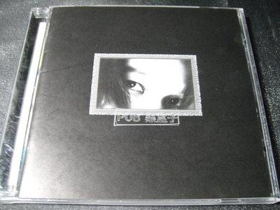 【198樂坊】林漢揚pub黑盒子(與你相逢 ..................無IFPI)AW