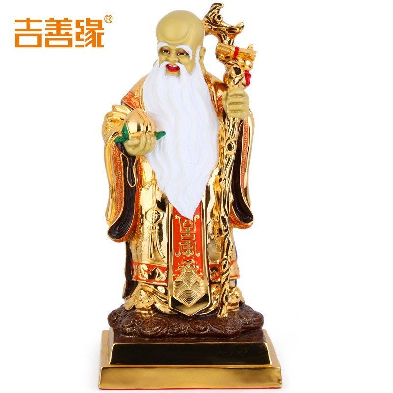 【凡了居】純銅鎏金福祿壽擺件 佛像銅像工藝品家居裝飾擺設用品8230 吉善緣106