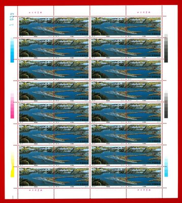 1997-23 長江三峽工程-截流版張全新上品原膠、無對折(張號與實品可能不同)
