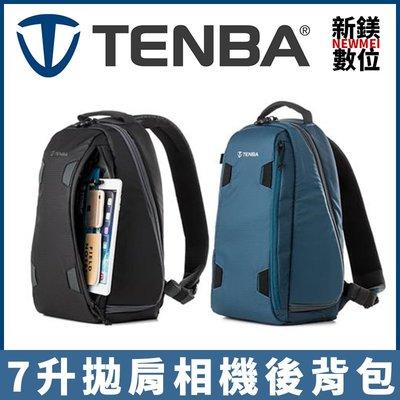 【新鎂】TENBA Solstice 7L 極至Sling Bag 拋肩後背相機包 攝影包 (適合配有2-3個鏡頭)