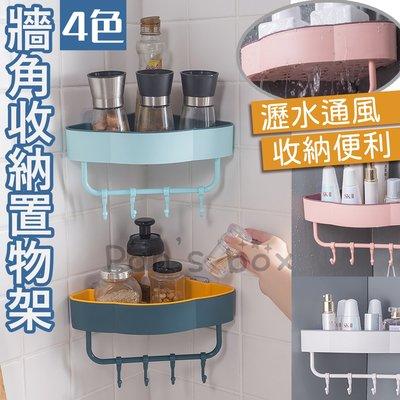 浴室牆角置物架 KG203 掛式置物架...