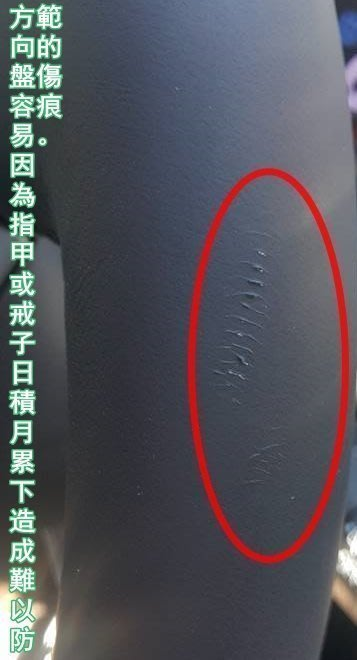 SUZUKI鈴木2018-2020年【SWIFT方向盤皮套】D型方向盤套 四代SWIFT專用 方向盤保護套 紅黑色車縫線