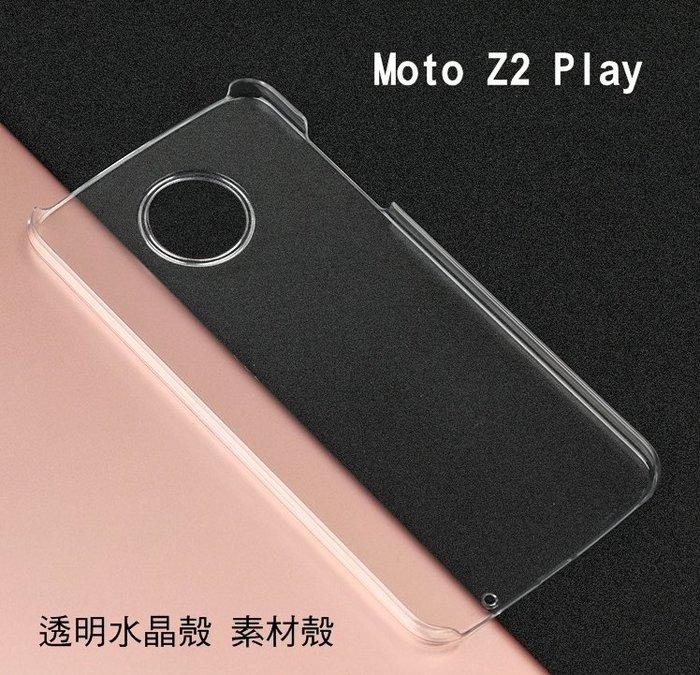 *phone寶*Motorola Moto Z2 Play Z2P 羽翼水晶保護殼 水晶殼 素材殼 硬殼 保護套
