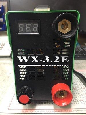 ㊣宇慶S舖㊣刷卡分期 ZX7205全配 台灣勇焊 雙電壓 110V/220V電焊機 點焊 銲接 數顯 2.0~4.0焊條