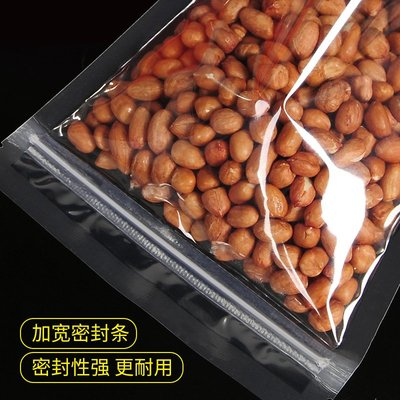 帶拉鏈真空袋 20*30cm加厚食品透...
