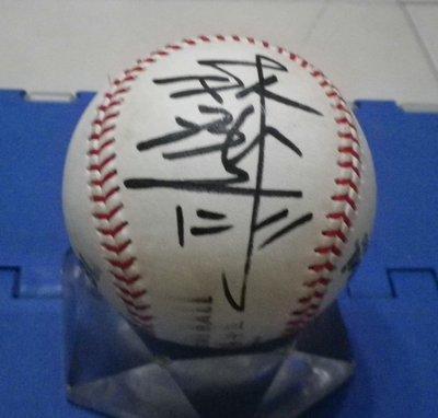 棒球天地---Lamigo 林泓育 簽名中華職棒比賽球.字跡漂亮