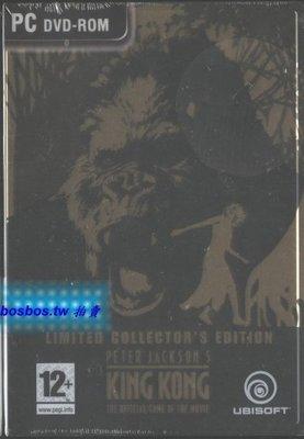 ◎全新未拆!金剛-King Kong-全球限量鐵盒典藏版-付送花絮特典.金剛精緻套卡等-看圖◎