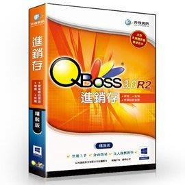 QBoss 進銷存 3.0 R2 - 精裝版,支援Windows 8
