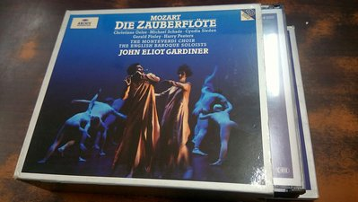 好音悅 半銀圈 Gardiner Mozart The Magic Flute 2CD ARCHIV 德PMDC01版